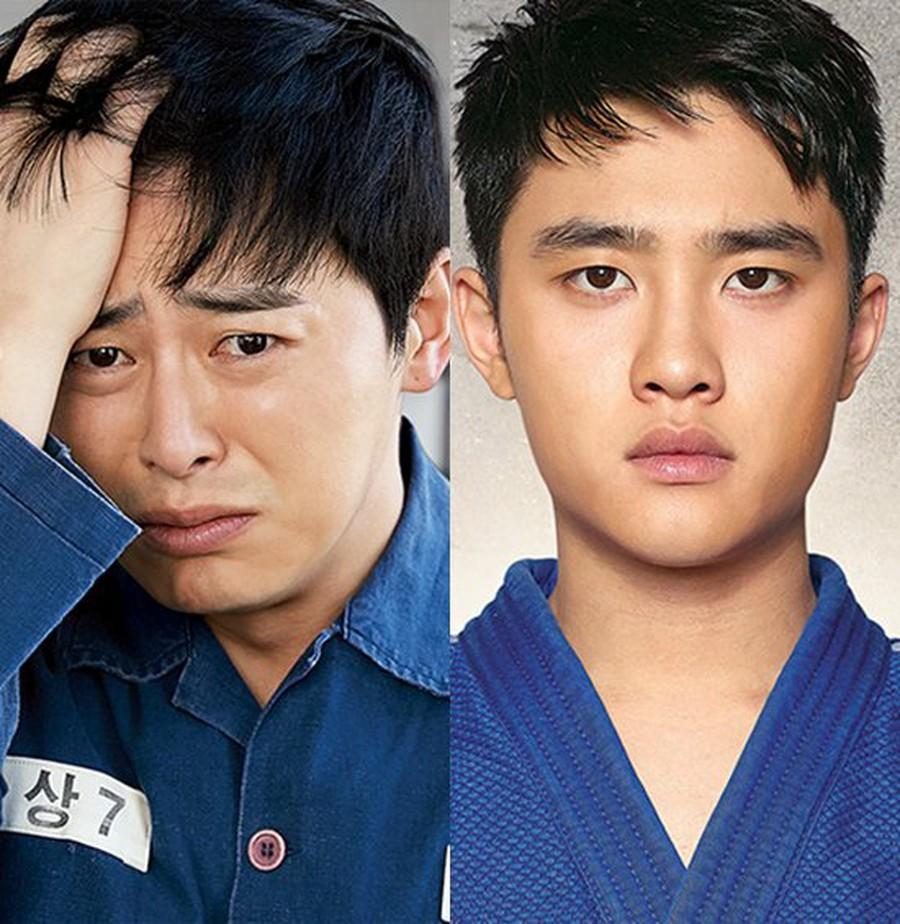 DO (EXO), actor Cho Jong Seok, Variety