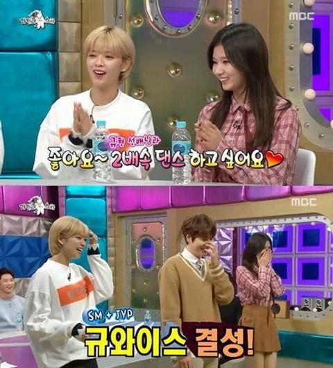 TWICE Jeongyeon, Sana, formed