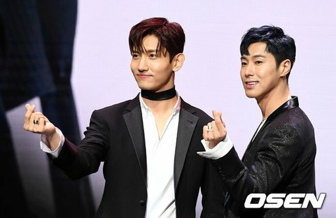 TVXQ, 8th album 'New Chapter #1: The Chance of Love' commemorative