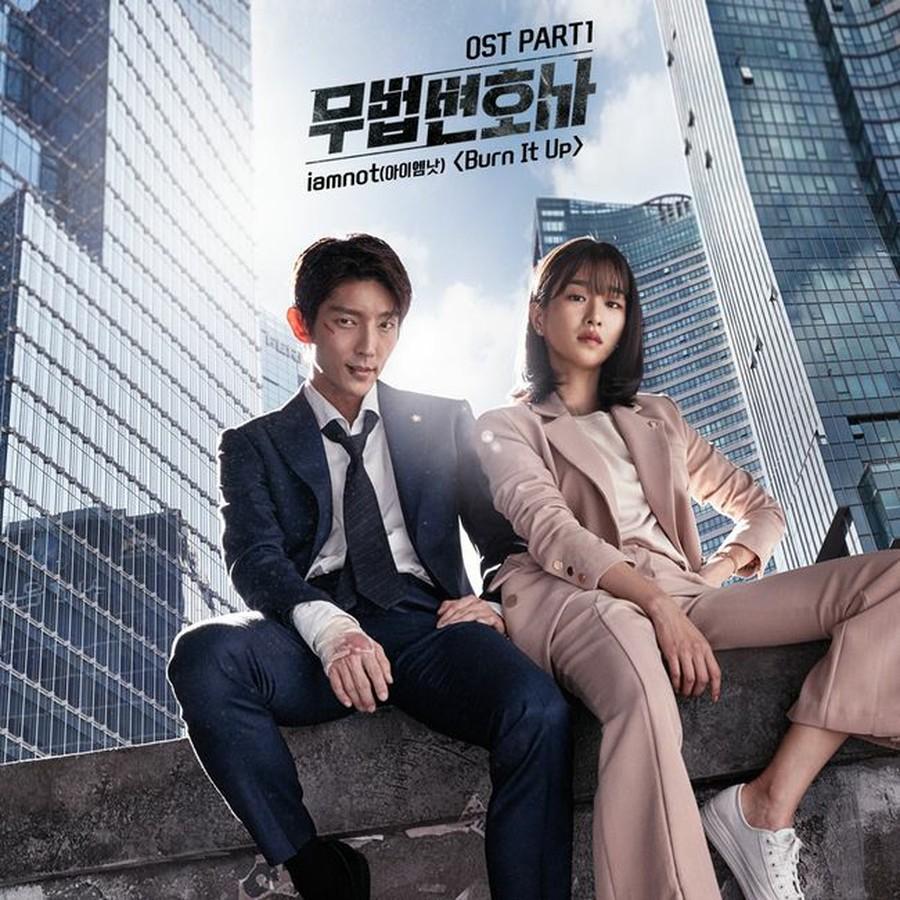 iamnot, sing tvN drama