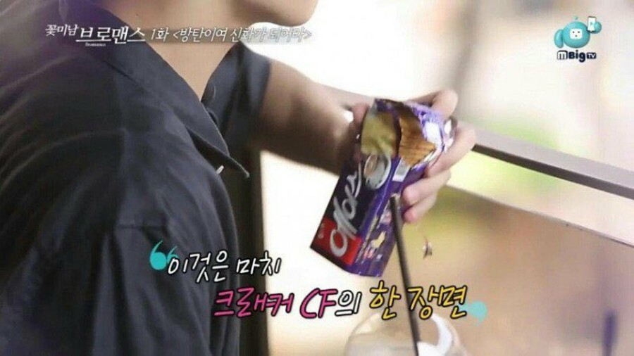 BTS Summary | WoW!Korea