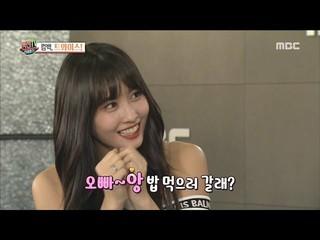 TWICE Jihyo, appeared in