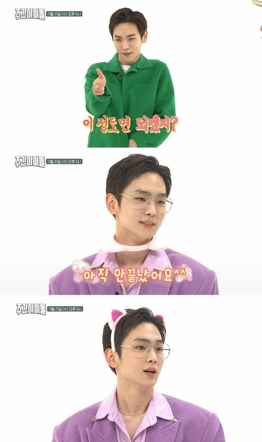 SHINee Key, appeared on variety show