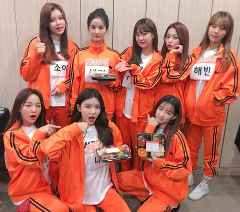 T Official] [PHOTO] gugudan, SNS update  ○ 20190107 MBC <2019 Lunar