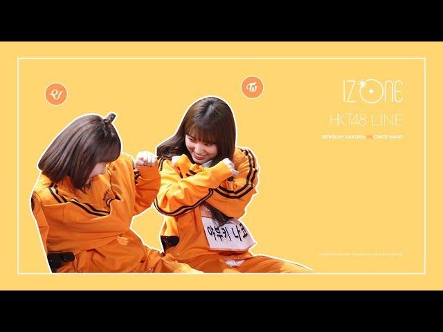 IZONE MIYAWAKI SAKURA (Red Velvet fan) vs YABUKI NAKO (TWICE