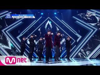 OH MY GIRL, SBS 1st in MTV