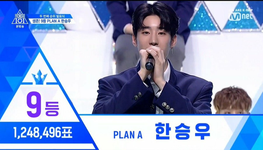 PRODUCE X 101, today's ranking    9th, Han Seung Woo 10th
