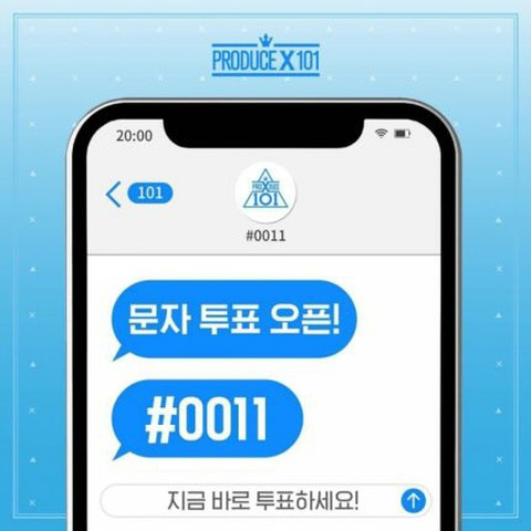 PRODUCE X 101 Poll suspicion, interview of telephone voting service