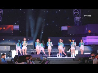 Fan Cam P】 160 160924 Opened Music Conference TWICE ̈-