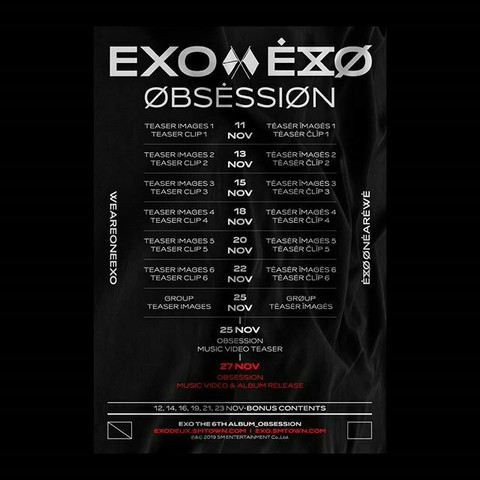 [R Official sm] EXO EXO The 6th Album ['OBSESSION]]   -   🎧2019.11.27. 6PM (KST