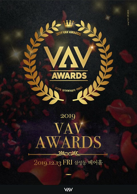 [T Official] VAV, 2019 VAVAWARDS🏆    Eve: 2019.12.13 Fri   📍 Place: Samseong-d