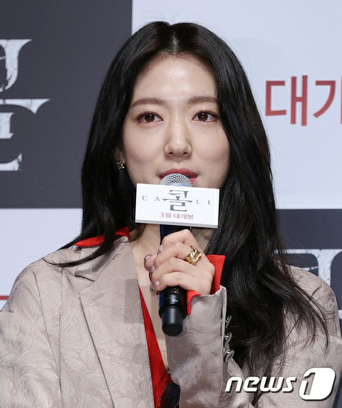 "Actress Park Sin Hye attends the film ""Cole"" production briefing. . ."