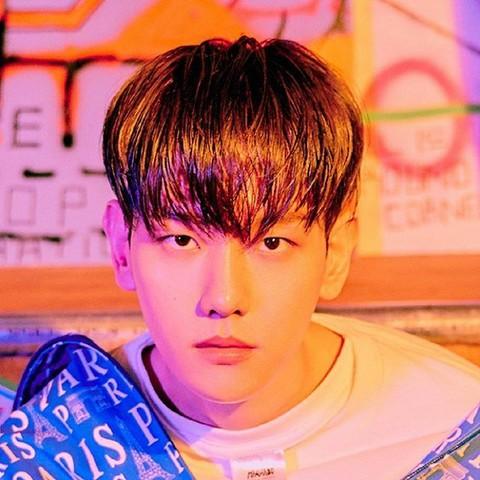 G Official Exo Baekhyun Baekhyun The 2nd Mini Album Delight