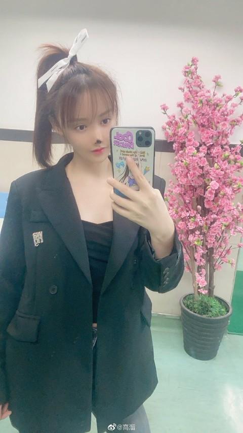 Resultado de imagen para Gao ryu