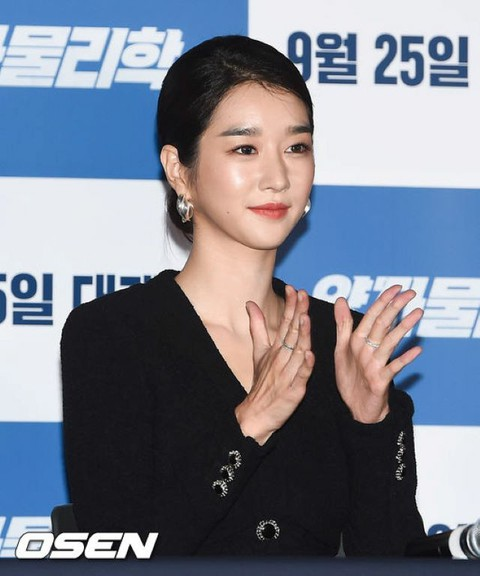 "Actress Seo Yeji is exposed by movie staff ""the content of the interview at that time is a lie."" 