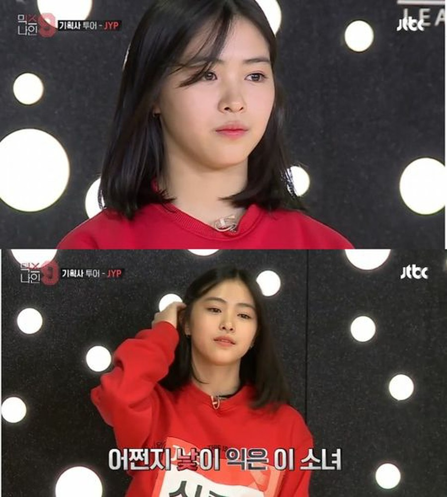 Jyp S Trainee Shin Ryu Jin Who Appeared On Mix Nine Her