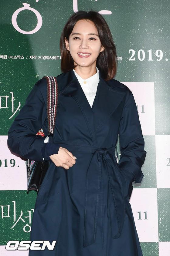 Kyung oh hyun Oh Hyun