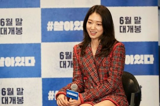 "Actress Park Shin Hye ""Since being in my thirties, there have been so many good changes"""