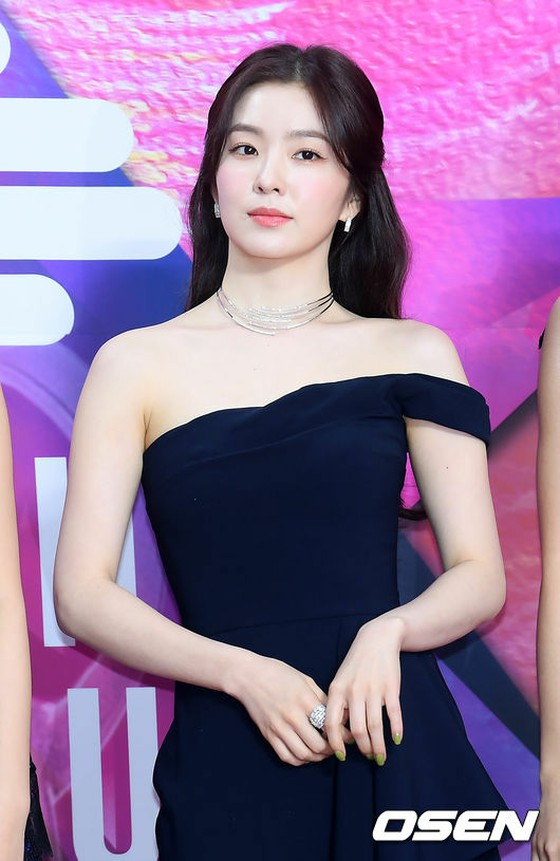 "IRENE (Red Velvet) apologises ... ""Become a mature person"""