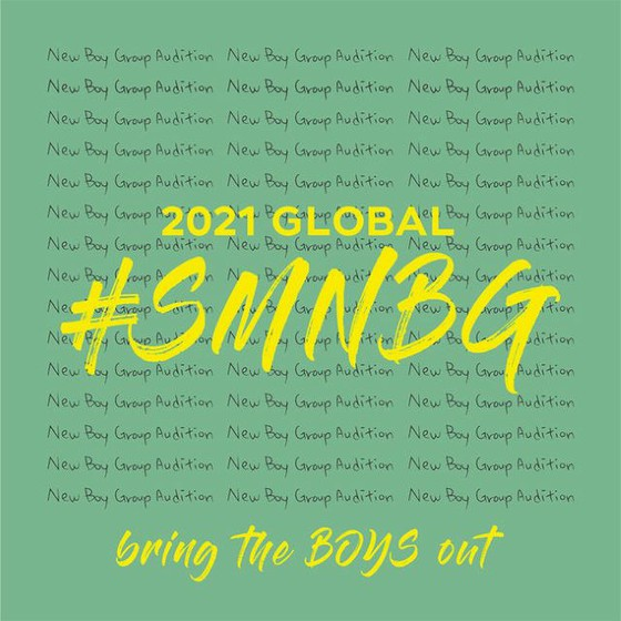 [Official] SM Entertainment will hold a global audition from today (1/16) ... Teaser launches new boy group